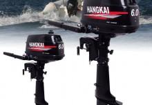 Лодочные моторы Hangkai